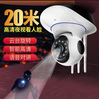 无线摄像头 wifi远程监控器 手机远程家用智能网络高清监控摄像机