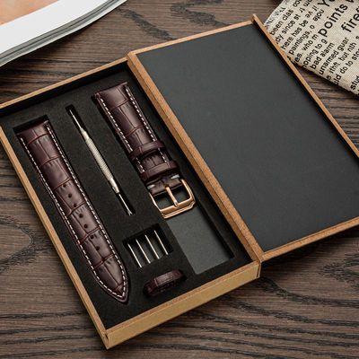 日日琪 真皮手表带配件男女通用针扣表链代用浪琴天梭美度卡西欧