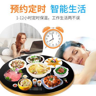 饭菜保温板 加热垫暖菜板热菜保温板 加热板多功能家用恒温保温垫