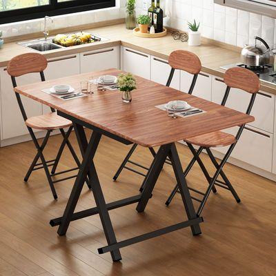2020爆款折叠桌子长方形家用饭桌套装简易小桌子户外摆地摊小户型