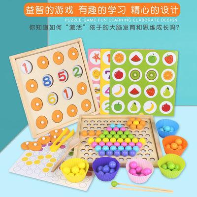 二合一记忆棋夹珠子游戏 木制宝宝练习使用筷子 专注力训练玩具