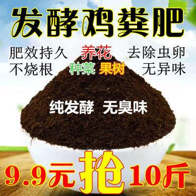买回家后兑土比例:1份肥,2-3份土 高温发酵完全腐熟,不烧苗不烧根,肥效好,无菌无虫无臭味,是养花种菜果树的最佳绿色有机肥