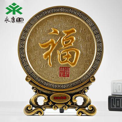 【河南省卖得好】永康活性炭雕创意工艺品家居摆件客厅装饰品房间