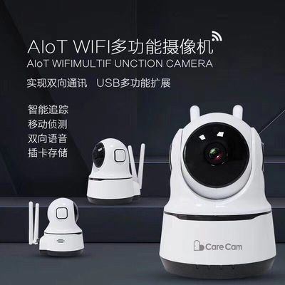 360°无线网络监控摄像头手机wifi远程家用室外防水高清夜视监控