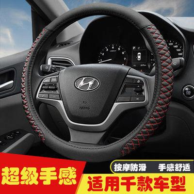 汽车方向盘套四季通用大众丰田北京现代悦动ix25途胜名图ix35瑞纳