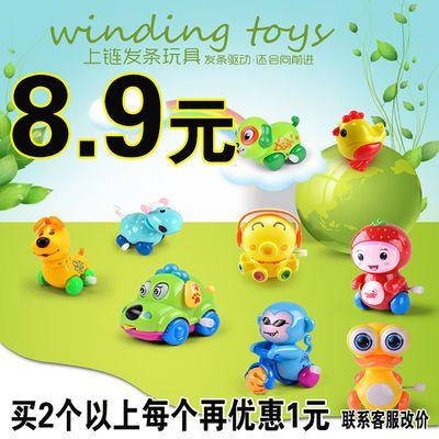 章鱼塑料婴幼儿童发条玩具青蛙0-1-2岁爬行宝宝益智小车动物包邮