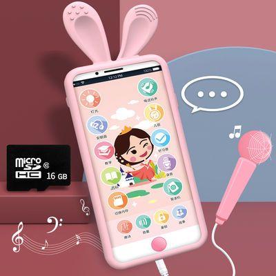 带话筒可充电触屏男女孩可咬防口水音乐宝宝玩具手机儿童早教电话