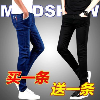 夏季新款弹力牛仔裤男修身男士小脚裤黑色休闲长裤子男裤韩版潮流