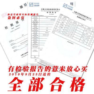 贵州新鲜小薏米薏仁米苡仁米煮粥可配赤小豆芡实五谷杂粮500g包邮