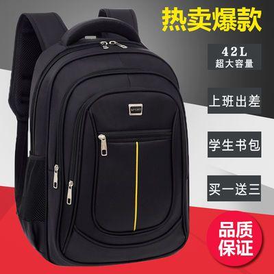 双肩包男初高中学生书包大学生商务电脑男士背包大容量休闲旅行包