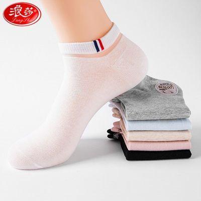 浪莎袜子女纯棉春夏季船袜蕾丝浅口短筒袜薄款运动学院风韩版潮袜