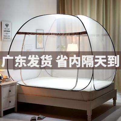 免安装蒙古包蚊帐家用双人床1.8米1.5m宿舍上下铺单人床1.2米0.9m