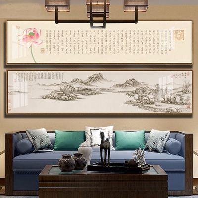 山水画中式客厅装饰画卧室床头画现代简约沙发背景墙风景画有框画