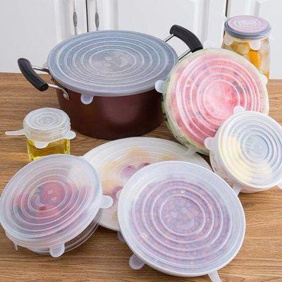 厨房食品级硅胶保鲜盖 强弹性耐高温保鲜盖可冷藏 密封性强保鲜盖的宝贝主图