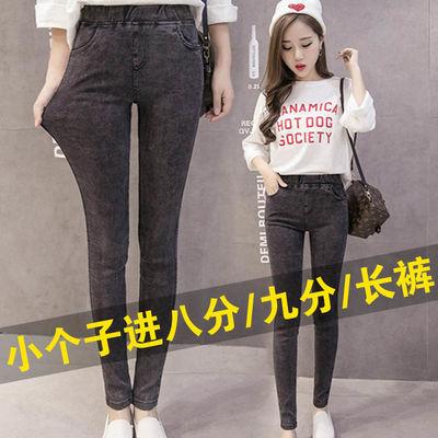 最新款仿牛仔显瘦薄款黑色打底裤女外穿春季裤子紧身九分小脚裤女