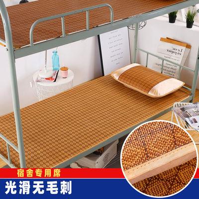 40189/夏季学生凉席0.9草席子双1.5米1.8单人宿舍折叠上下铺0.8m1.2藤席