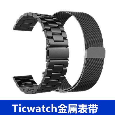 Ticwatch1 E/C2/S2/Pro悦动金属表带米兰磁吸不锈钢防水替换钢带