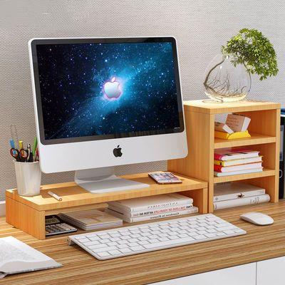 电脑显示器办公台式桌面增高架子底座支架桌上键盘收纳垫高置物架