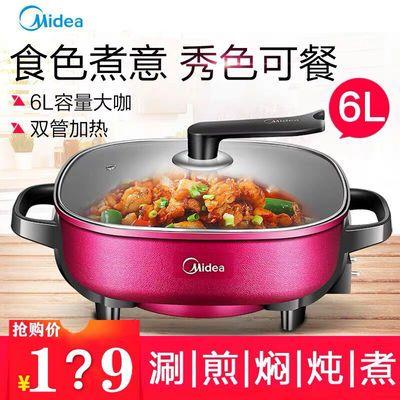 美的电火锅家用多功能电煮锅特价大容量正品网红料理一体不粘锅