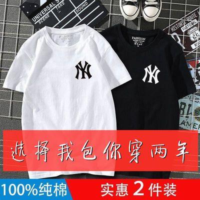 NY夏季100%纯棉T恤男半袖男士短袖女情侣大码圆领青年学生潮打底