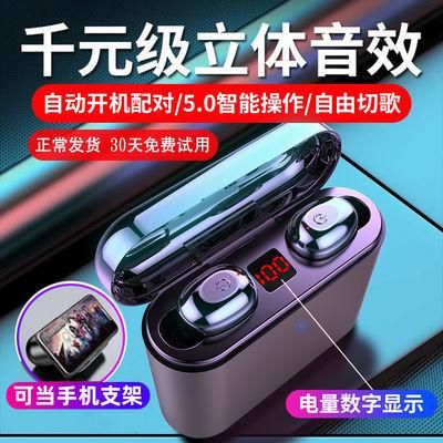 无线蓝牙耳机双耳迷你隐形超小运动超长待机vivo华为oppo苹果通用