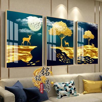 北欧风客厅装饰画三联冰晶玻璃有框画沙发背景墙挂画卧室床头壁画