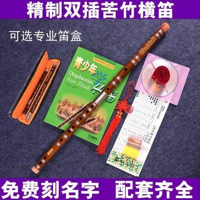 抖音同款笛子乐器初学者横笛古风成人学生双插两节d调e调f调g调