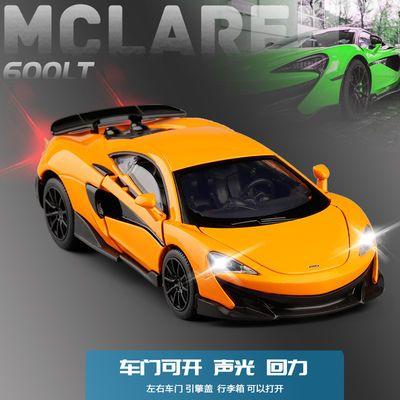 迈凯伦600LT超跑合金车模4开声光回力仿真汽车模型玩具车
