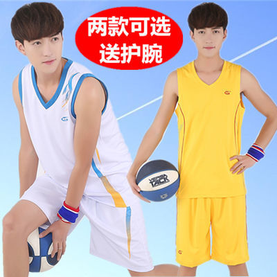 篮球服套装男夏季速干球衣比赛队服宽松大码跑步服青少年运动套装