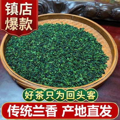 新茶铁观音兰花香福建安溪茶叶正宗乌龙茶散装1725浓香型250g500g