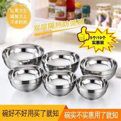 5个/10个不锈钢不烫手双层隔热碗家用公司食堂加厚汤碗