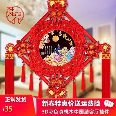 桃木中国结挂件客厅小大号福字装饰乔迁新居招财过年中国节平安结