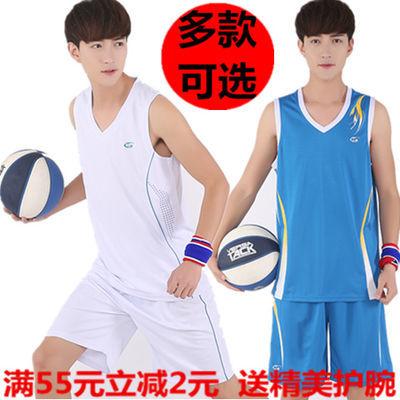 篮球服套装男青中年运动比赛队服锻炼休闲速干背心短裤大码跑步服
