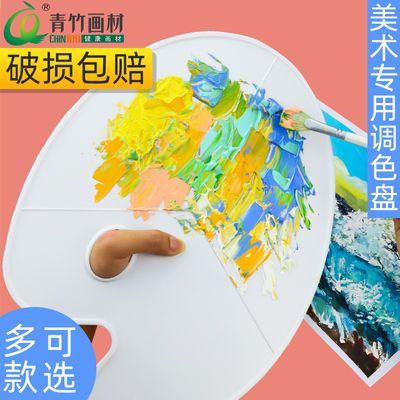 调色板美术生专用水粉颜料油画丙烯塑料儿童幼儿园三线调色盘水彩