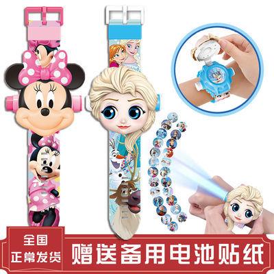儿童玩具手表宝宝幼儿小童女孩3-6岁男孩男童奥特曼卡通投影手表