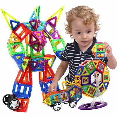 磁力片积木儿童吸铁石玩具磁性磁铁3-6-8周岁男女孩散片拼装益智