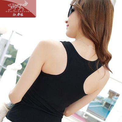 夏季新款纯棉女学生工字修身外穿背心母女吊带无袖内搭上衣打底衫