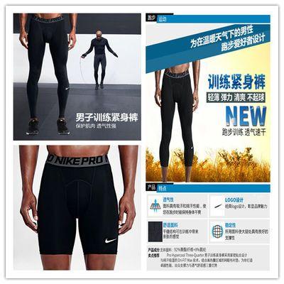 AJ篮球运动护腿紧身裤健身训练跑步运动速干弹力紧身短裤七分长裤