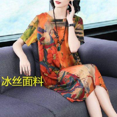 高档冰丝2020春夏季新品短袖连衣裙女装长款过膝大码宽松A字裙