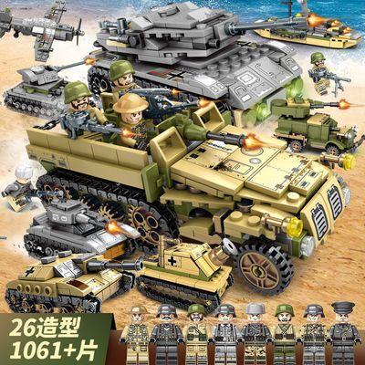 兼容乐高积木玩具男孩军事坦克车模型儿童益智我的世界拼装玩具