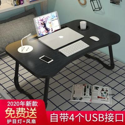 床上书桌可折叠小桌子笔记本电脑桌学生儿童学习桌懒人桌宿舍神器