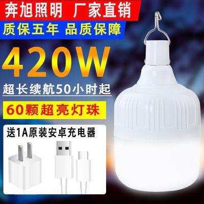 家用可充电灯泡停电应急灯无线户外灯夜市摆地摊灯超亮移动灯泡