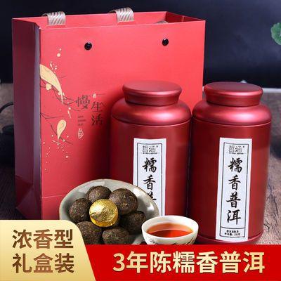 【糯米香普洱茶】云南普洱茶浓香型糯米香熟茶迷你小沱茶叶礼盒装