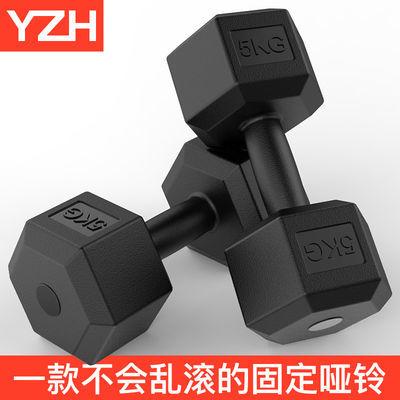 六角哑铃5kg10公斤20千克包胶固定哑铃女/男士练臂肌家用健身器材