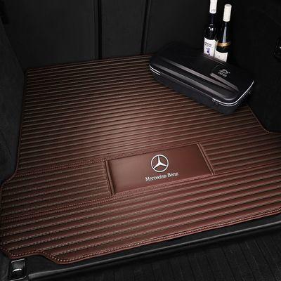 2020新款奔驰E级双门E260 E300 E350皮革汽车尾箱垫防水后备箱垫