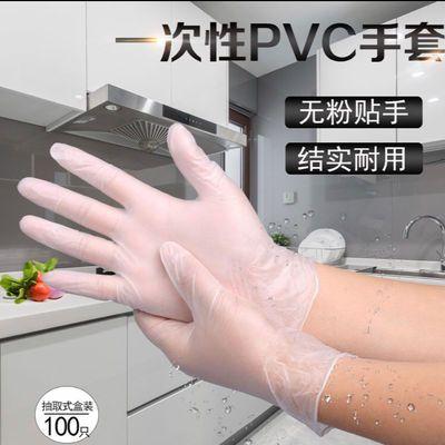 一次性手套pvc外出防护批发餐饮厨房加厚透明橡胶乳胶耐磨家用的宝贝主图