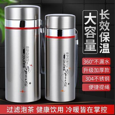 水杯304不锈钢保温杯大容量男女泡茶便携过滤车载户外茶杯礼品杯