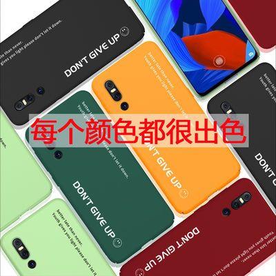 vivox27手机壳x30x23/s1s5/x21x20iqooneo/x9后置pro5g幻彩版防摔