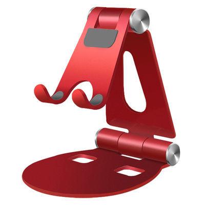 铝合金手机支架直播可调节便携金属桌面平板通用苹果ipad懒人支架