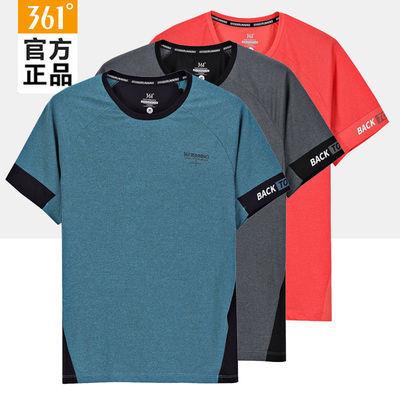361度男装短袖t恤圆领2020春夏男士跑步健身透气运动衫551932101